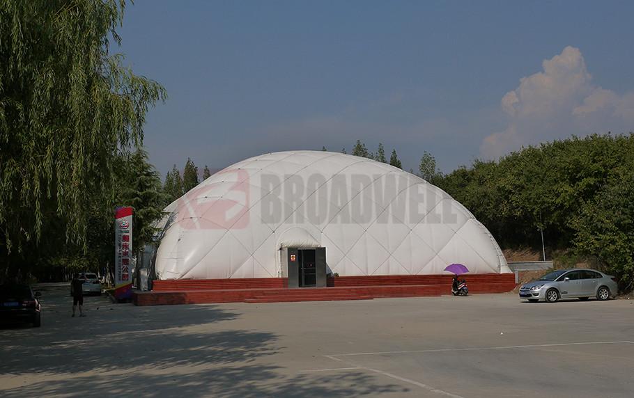 Shanxi Xi'an Bounce Dome Location: Shaanxi Xi'an, China